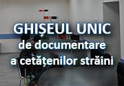 Ghișeul unic de documentare a cetățenilor străini