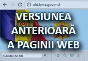 Pagina veche - versiunea anterioară a paginii web