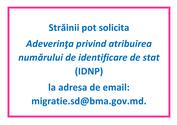 Adeverinta privind atribuirea IDNP